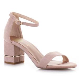 Seven Γυναικεία Πέδιλα Penny-558 (Nude), παπουτσια γυναικεια, papoutsia, παπουτσια, γυναικεια παπουτσια, παππουτσια, pedila, παπουτσια θεσσαλονικη, φθηνα παπουτσια, υποδηματα, γυναικεια, goves, papoytsia, pappoutsia, παπουτσια γυναικεια 2019, πεδιλα γυναικεια, πεδιλα 2019, παπουτσια ανοιξη 2019, γυναικεια πεδιλα, παπουτσια online, σανδαλια, μοκασινια γυναικεια, γοβεσ, σανδαλια γυναικεια, παπουτσια γυναικεια φθηνα, πεδιλα καλοκαιρι 2019, πεδιλα, καλοκαιρινα παπουτσια, seven, tsakiris mallas, papoutsia tsakiris mallas, tsakiris mallas stock, tsakiris mallas 2019, tsakiris mallas skroutz, tsakiris mallas γοβες, tsakiris mallas outlet, tsakiris mallas thessaloniki, tsakiris mallas e shop, τσακιρης μαλλας καταστηματα, τσακιρης μαλλας, τσακιρης μαλλας πεδιλα, τσακιρης μαλλας πεδιλα 2019, tsakiris mallas Penny-558